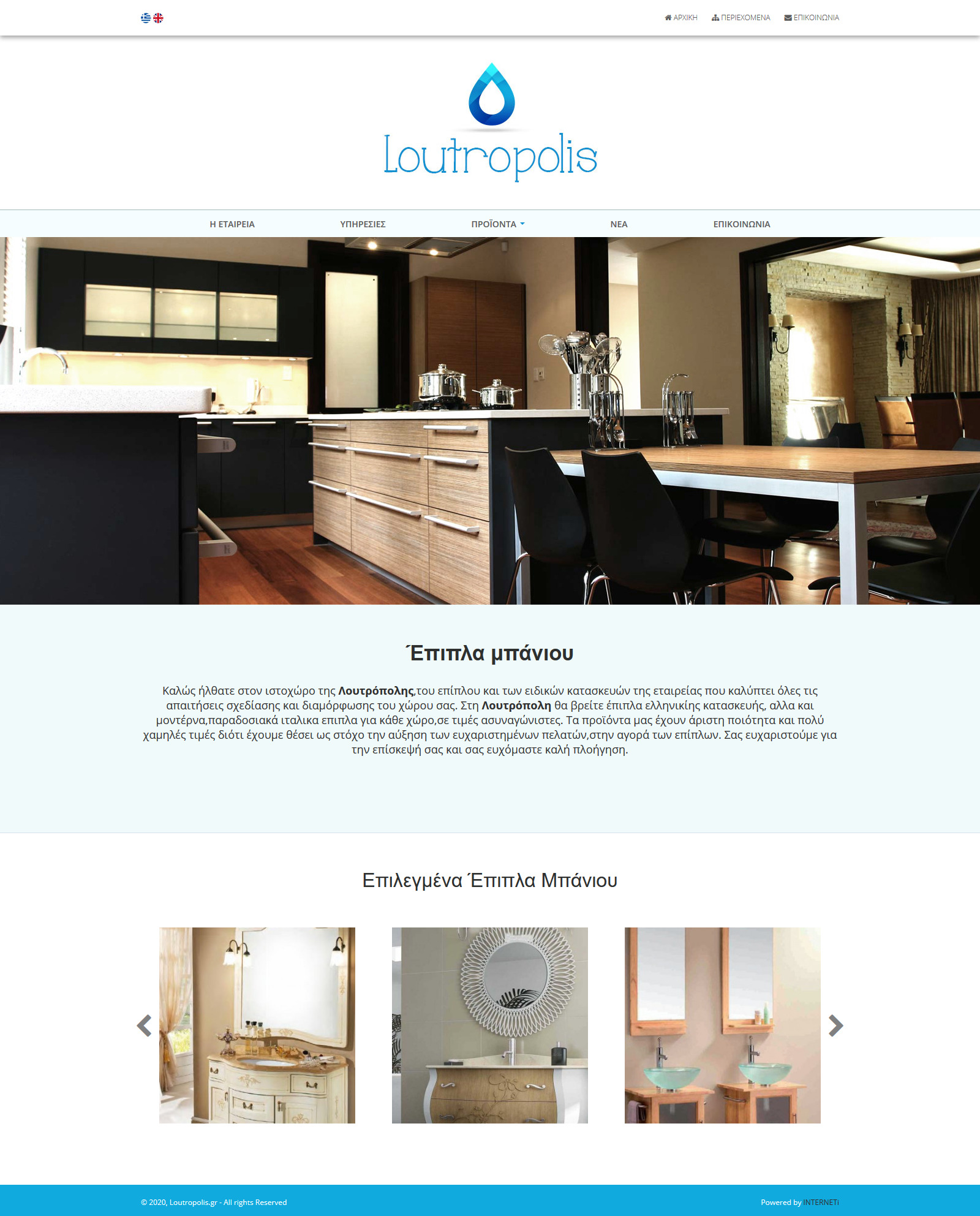 Corporate website development Loutropolis
